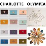 Charlotte Olympia Zodiac
